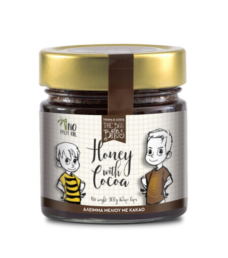 Vasilissa Bee bros honey with cocoa 300g